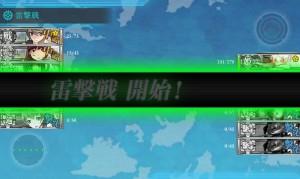 熊野轟沈 (1)