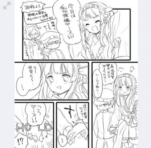 艦これ漫画4