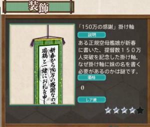 家具20140108 (2)