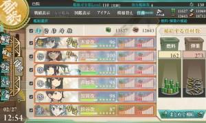 5-4空母2雷巡3航巡1