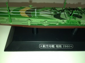 瑞鳳 003