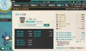 2014y11m02d_005556128