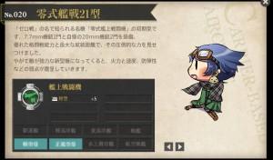 零戦21型