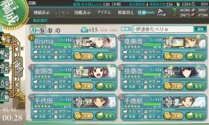 E-3編成例 (1)
