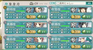 E-1仮編成