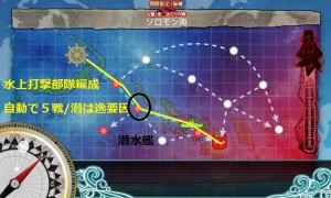 E-2マップ - ルート例