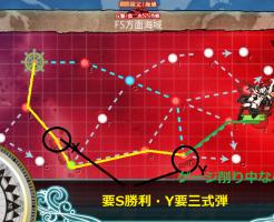 E-7 - あきつ丸XY削り