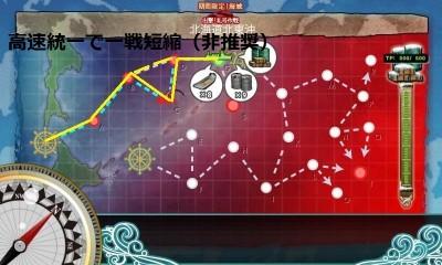 E-3 輸送作戦マップ
