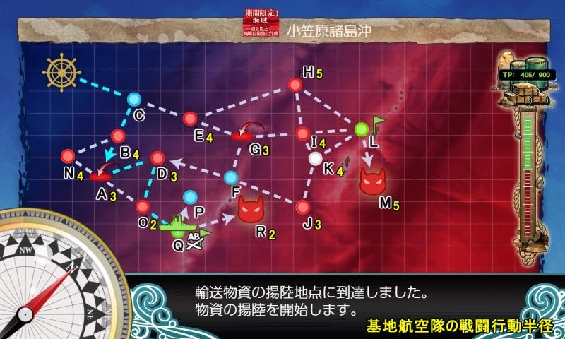 第四海域のマップ2段階目