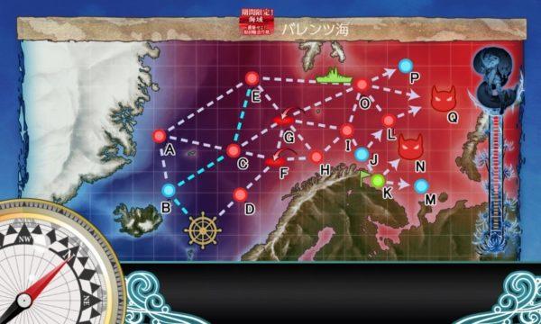 艦 これ 秋 イベ 艦これ 2020 秋イベ E-1 乙作戦攻略